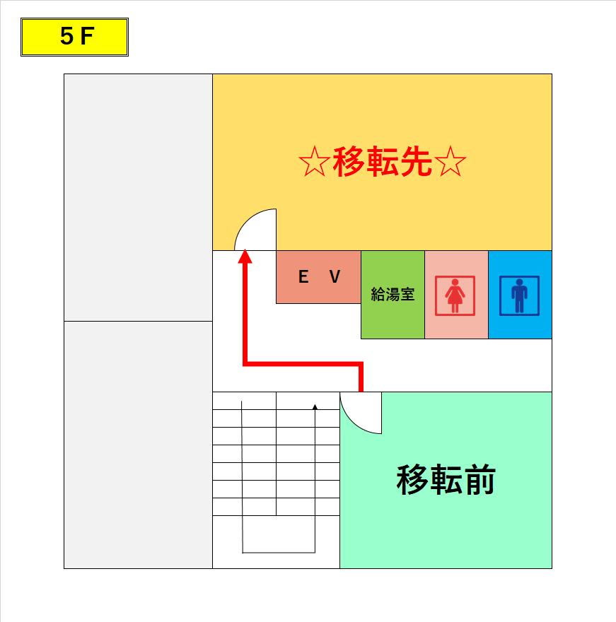 OMOTO福岡営業所フロアマップ